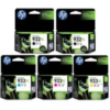 HP No. 932XL 933XL Value Pack High Yield Ink Cartridges